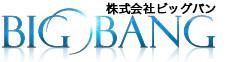 株式会社ビッグバン